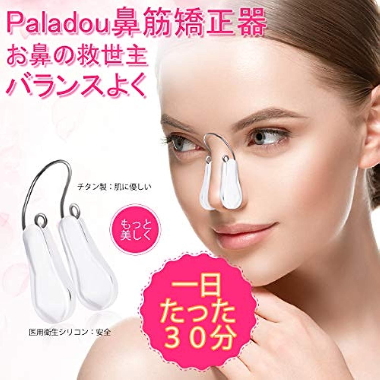 鼻筋セレブ ノーズクリップ 鼻高く 鼻筋ピン ノーズアップ 鼻グリップ 美鼻グッズ 鼻筋矯正 豚鼻·団子鼻 メンズ·レディース フェイスエクササイズ