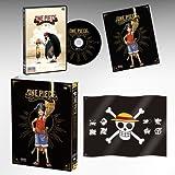 ONE PIECE エピソード オブ ルフィ 〜ハンドアイランドの冒険〜<初回生産限定版DVD>