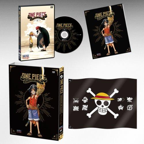 ONEPIECEエピソードオブルフィ~ハンドアイランドの冒険~(初回生産限定版) [DVD]の詳細を見る
