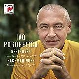 ラフマニノフ:ピアノ・ソナタ第2番&ベートーヴェン:ピアノ・ソナタ第22・24番