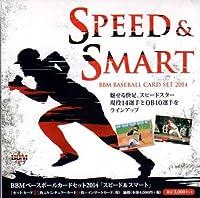 BBM2014 スピード&スマート カードセット【未開封】