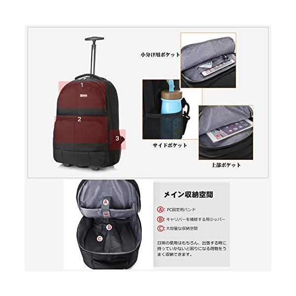 クロース(Kroeus)3wayスーツケース ...の紹介画像5