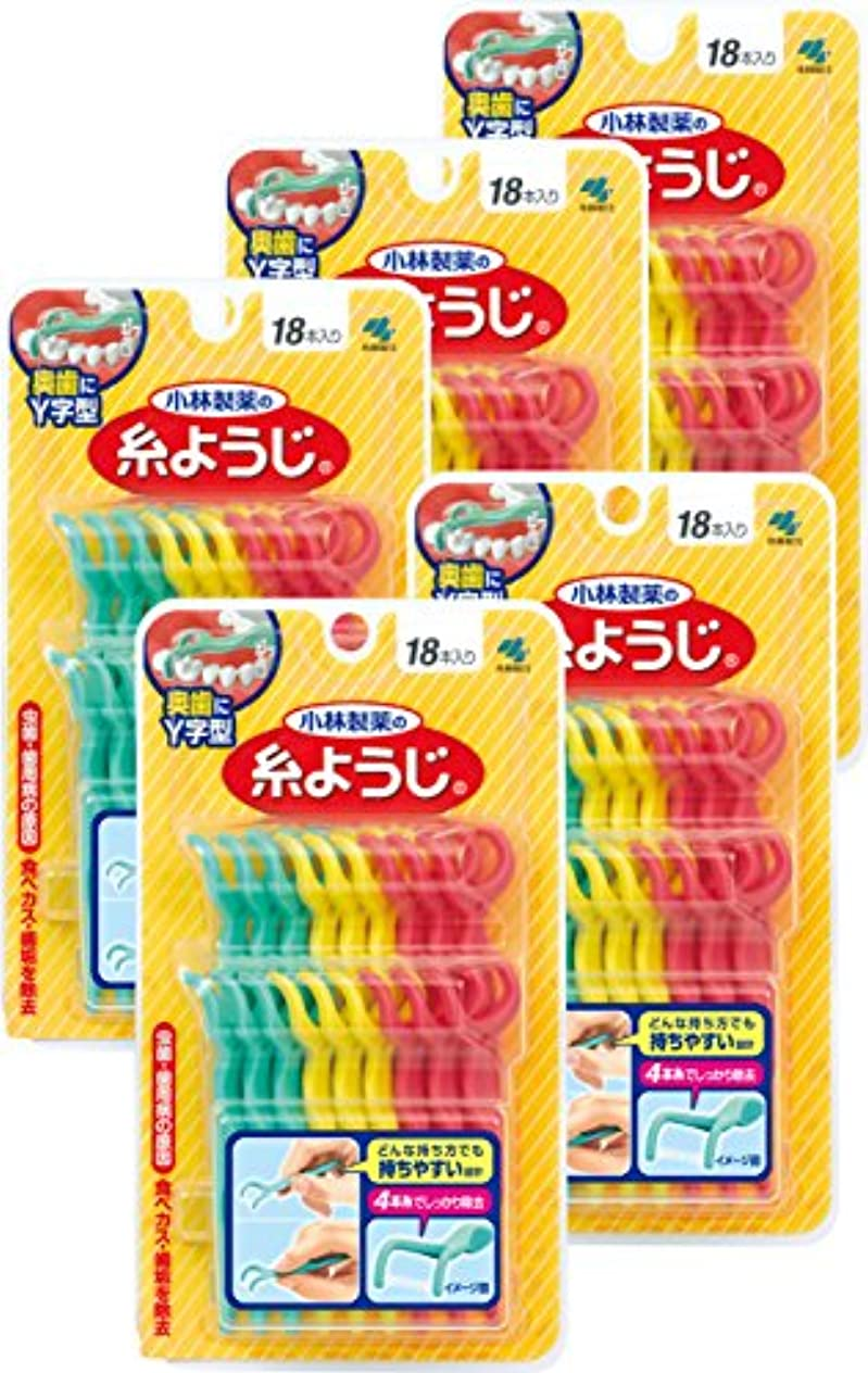【まとめ買い】小林製薬の糸ようじ Y字型 奥歯の歯間に使いやすい デンタルフロス 18本×5個
