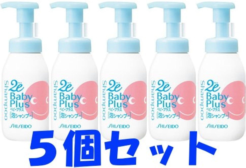 【5個セット】資生堂 2e ドゥーエ ベビープラス泡シャンプー 300ml
