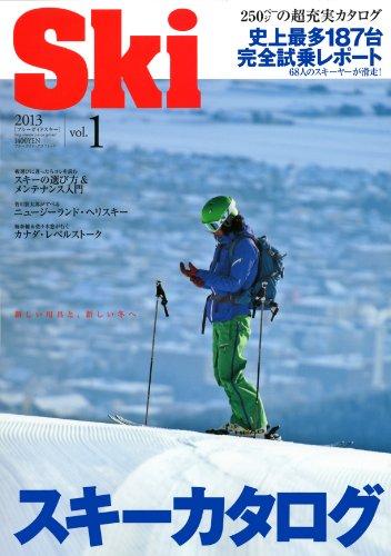 Ski 2013 Vol.1 (ブルーガイド・グラフィック)