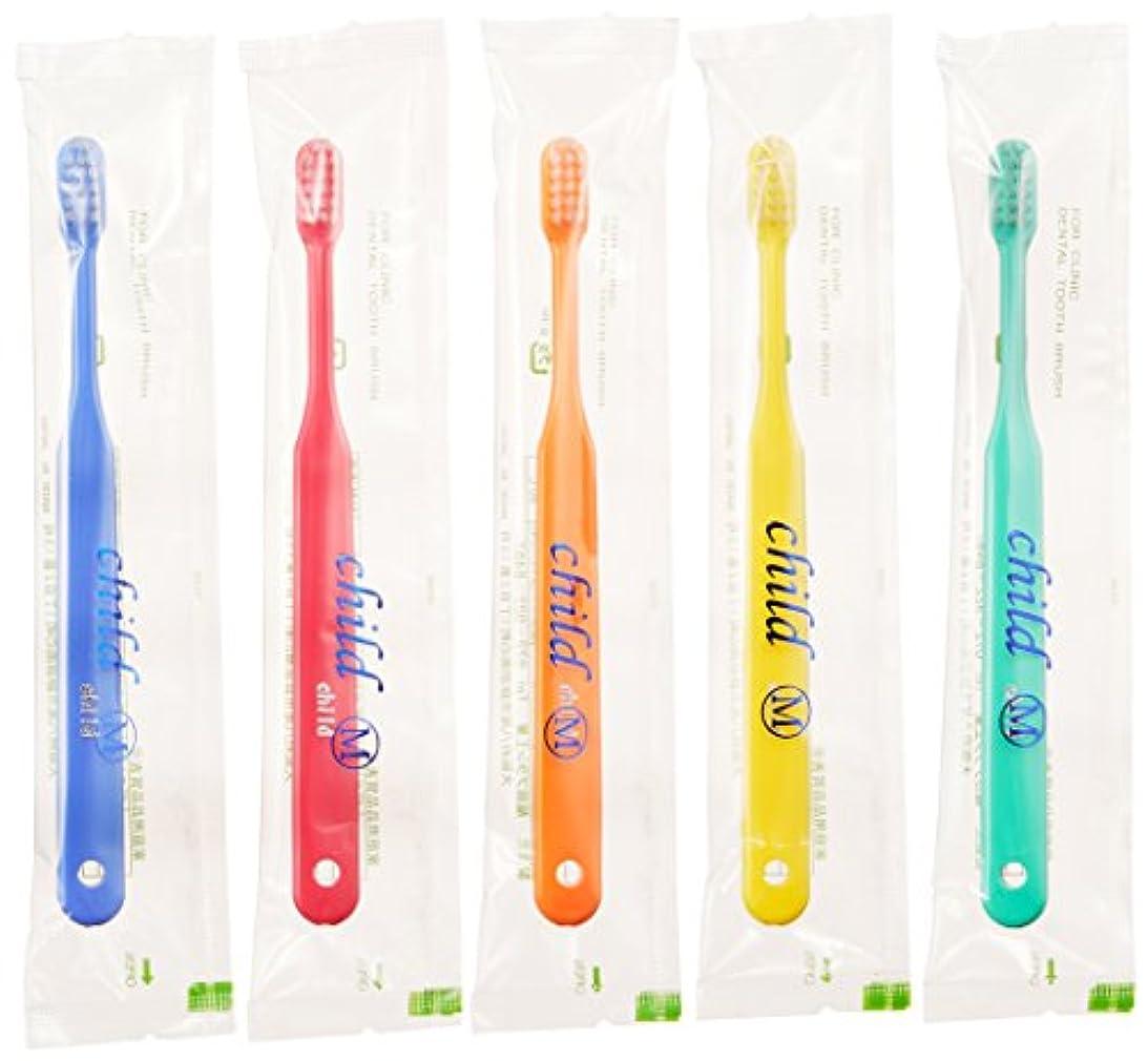 それから下位シェル【日本製】 20本入り 歯科医院向歯ブラシ 子供用(ふつう)