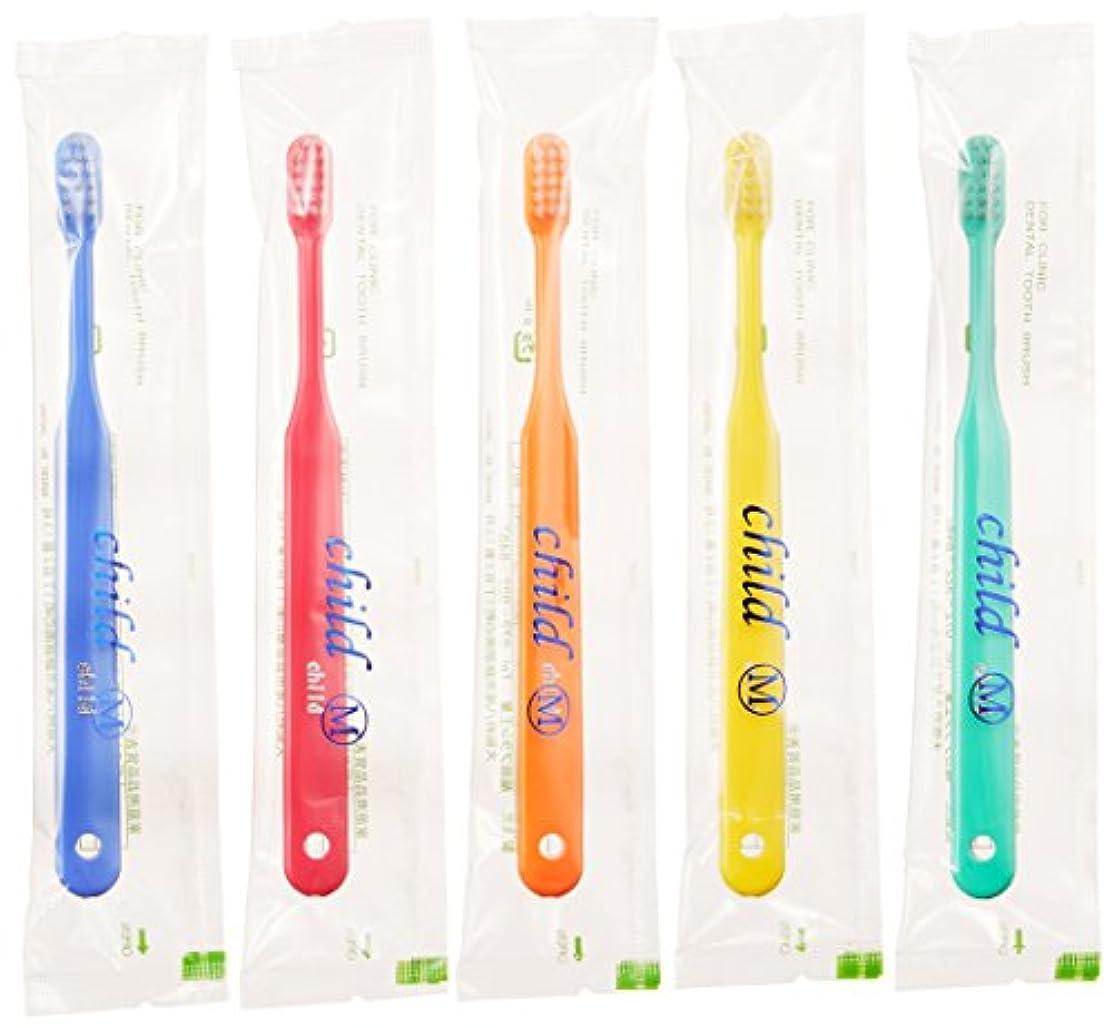 凍結バン提供する【日本製】 20本入り 歯科医院向歯ブラシ 子供用(ふつう)