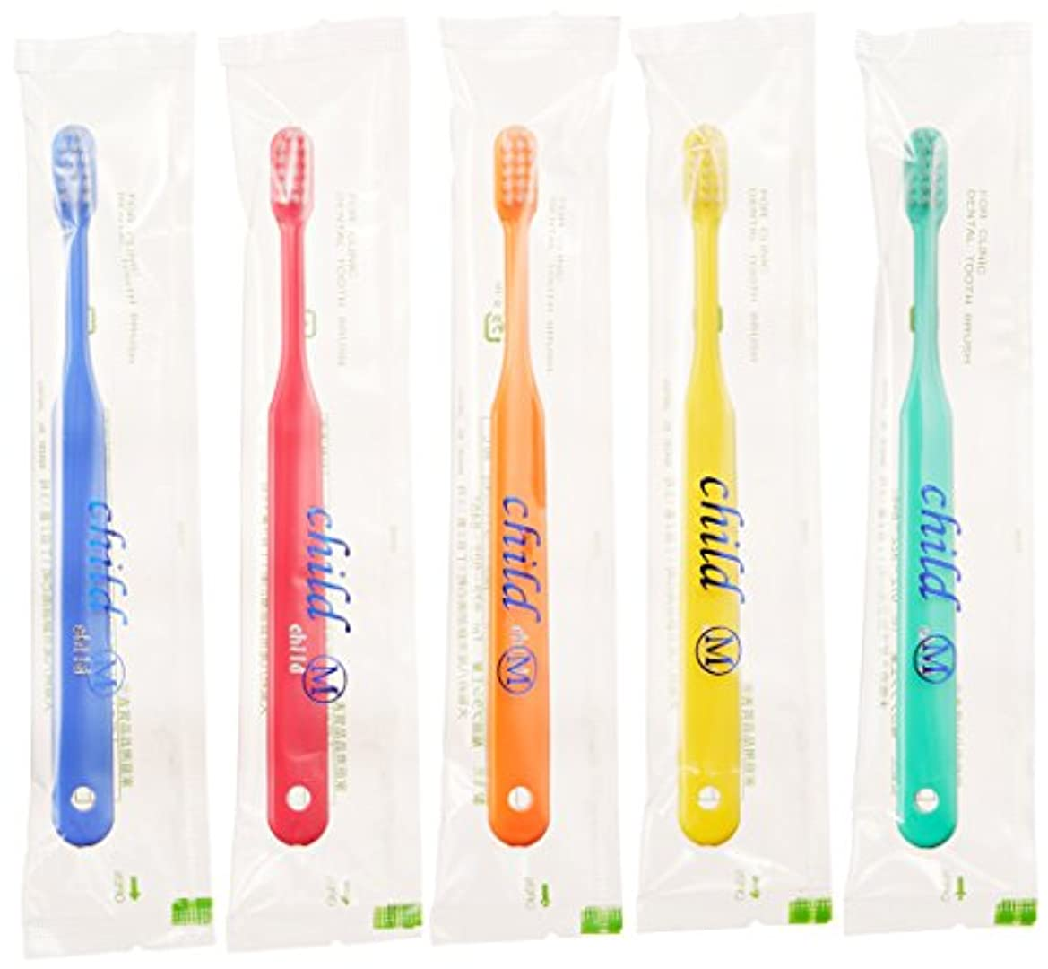 非効率的な長々と考える【日本製】 20本入り 歯科医院向歯ブラシ 子供用(ふつう)