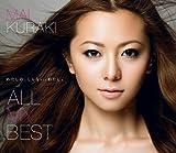ALL MY BEST(通常盤)(2CD)