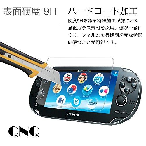 QNQ PlayStation Vita ブルーライト カット ガラスフィルム 液晶保護フィルム PCH-1000 シリーズ専用 日本製素材 表面硬度9H ラウンドエッジ