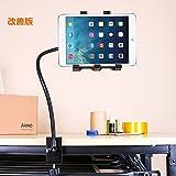 【ARINO】タブレット用スタンド/ipadスタンド ホルダー マウント アーム付き 360度調整可能【1年間の安心保証】Android, iphone5s、iphoneSE、6/6s/6plus/6splusなどスマホ対応、iPad mini/iPad air/iPad2/3/4/ Google Nexus 7/8/9,Sony Xperia Z3/SGPT , ELUGA Live Kindle 等タブレット対応(4-10inchまで対応) (ブラック)