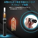 iQos アイコス2.4 互換品 2018版新品 高低温調整できる 電子タバコ スターターキット12本連続使用 電池750mAh 大煙霧 セラミックヒートシート 加熱式 大容量 バッテリー(黒色_mini)
