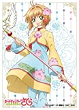 キャラクタースリーブ カードキャプターさくら 木之本桜(C) (EN-662)