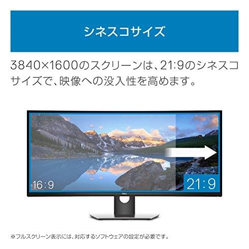Dell ディスプレイ 21:9曲面 モニター U3818DW 37.5インチ/WQHD+/IPS非光沢/5ms/HDMI,DP,USB-C/sRGB99%/USBハブ/フレームレス/3年間保証