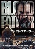 ブラッド・ファーザー スペシャル・プライス[DVD]