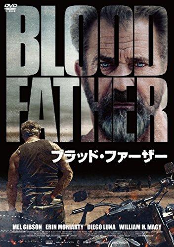 ブラッド・ファーザー スペシャル・プライス [DVD]