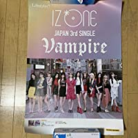 IZ*ONE vampire TSUTAYA限定ポスター