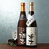 長谷川酒造 【高島屋限定】<越後雪紅梅>大吟醸詰合せ