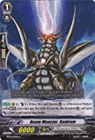 Cardfight!! Vanguard TCG - Beam Monster, Raidrum (BT13/073EN) - Catastrophic Outbreak