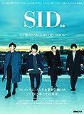 SIDぴあ (ぴあMOOK) 画像