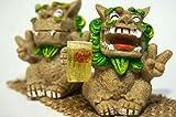 オリオンビール ジョッキで乾杯 シーサー(小) 緑