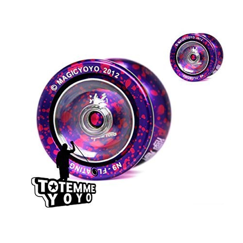 Fentac(TM) New Professional Purple Magic YoYo N9 Floating Cloud Aluminum YoYo [並行輸入品]