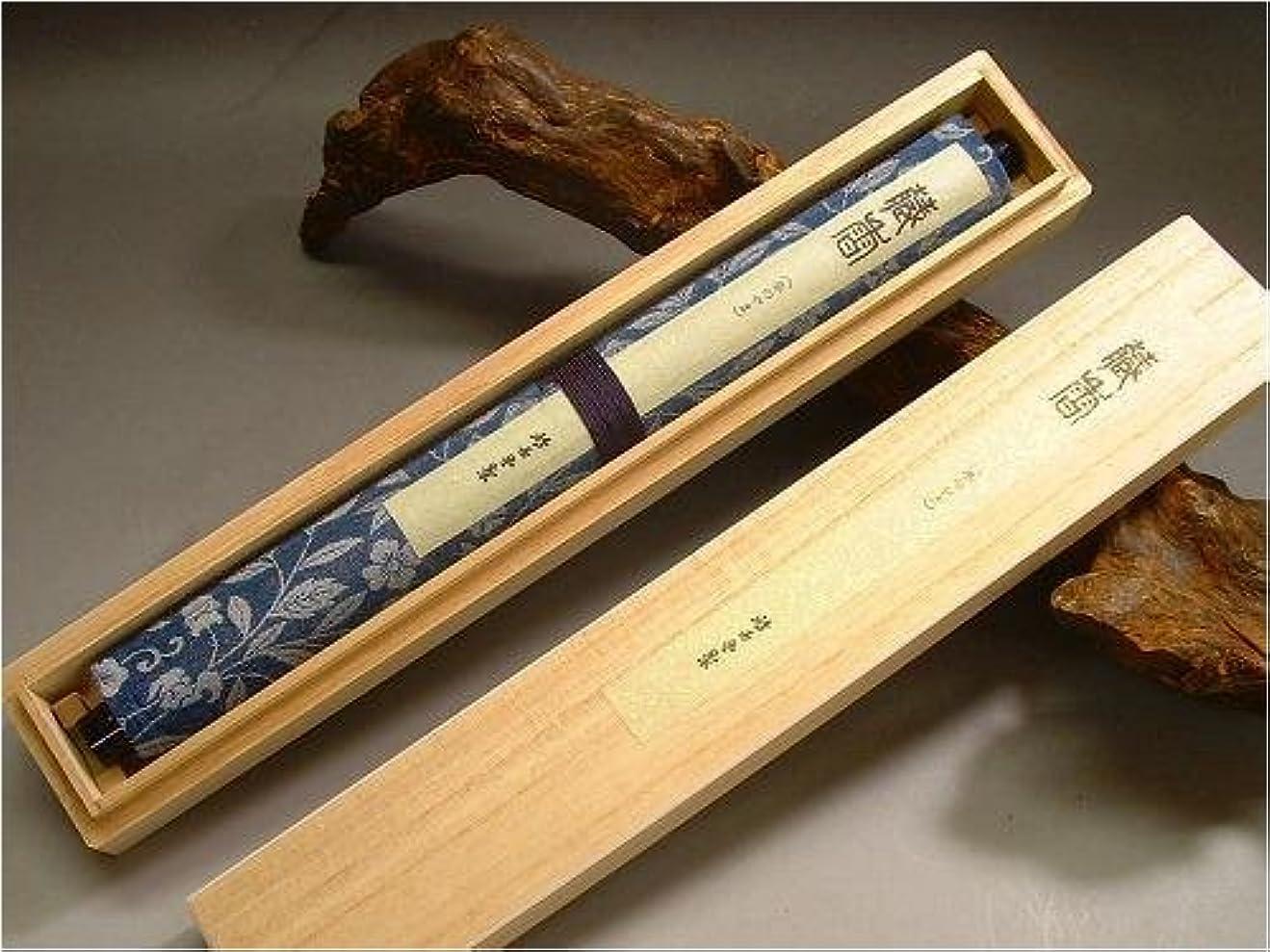 すきロビー王位鳩居堂のお線香 春のやま 桐箱 経巻形ケース 1把入 25cm #133