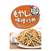 マルコメ 野菜が美味しい もやし炒め (25g×2人前)×10袋