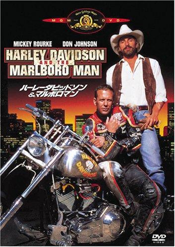ハーレーダビッドソン&マルボロマン [DVD]の詳細を見る