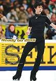 B.B.MOOK1396 フィギュアスケート・マガジン2017-2018 グランプリスペシャル 画像