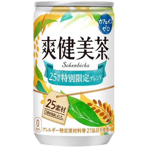 爽健美茶 160g ×30缶