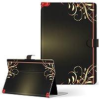 Lenovo TAB4 レノボ タブレット 手帳型 タブレットケース タブレットカバー カバー レザー ケース 手帳タイプ フリップ ダイアリー 二つ折り フラワー 薔薇 花 フラワー 006371