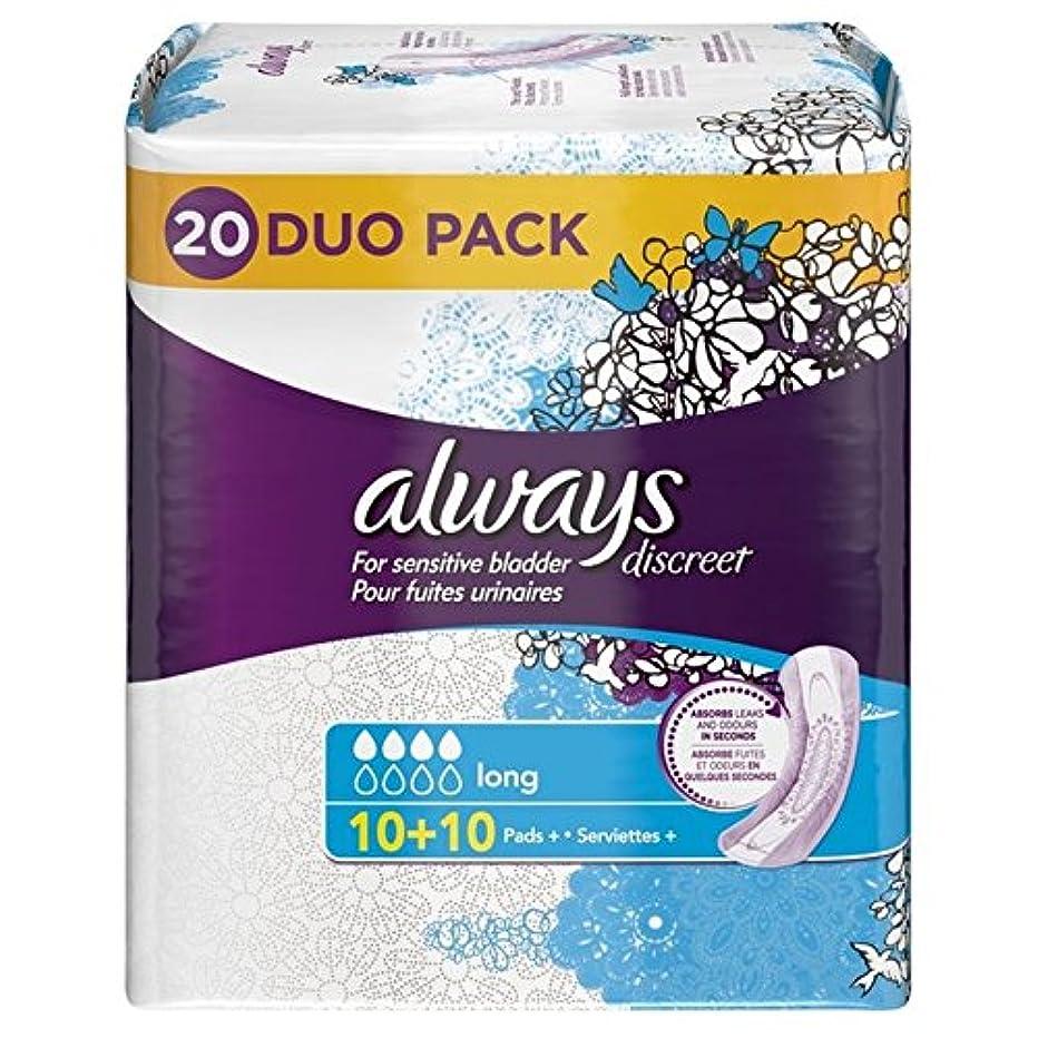 偏差翻訳者嘆く常に控えめに敏感な膀胱長いパッドは、パックごとに20価値 x4 - Always Discreet Sensitive Bladder Long Pads Value 20 per pack (Pack of 4) [並行輸入品]