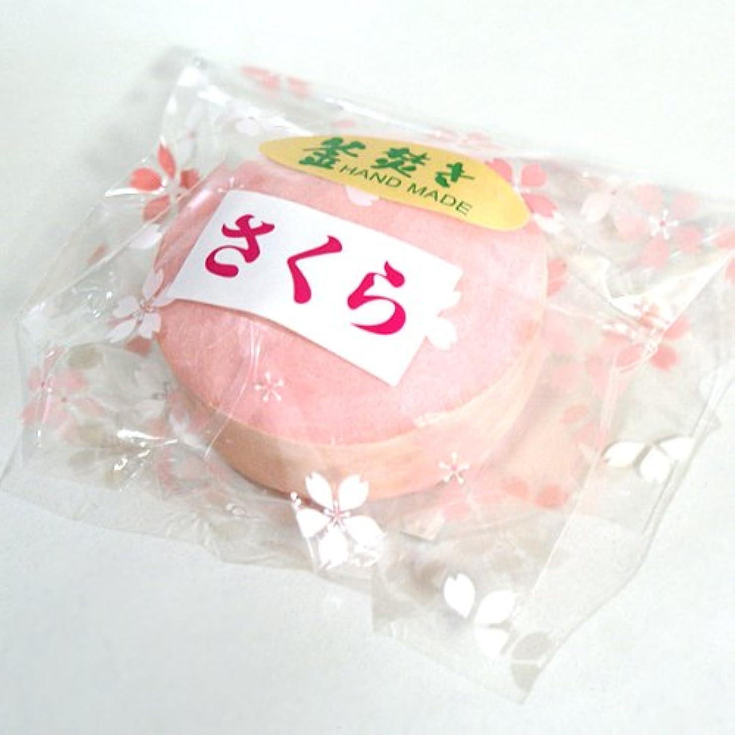 弓アデレード特殊八坂石鹸 手作り石けん さくら60g
