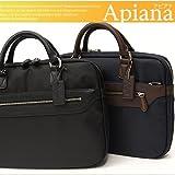 RA-02 ビジネスバッグ アピアナ画像①