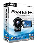 Movie Edit Pro