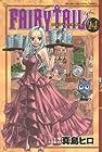 FAIRY TAIL 第14巻