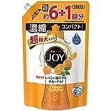 ジョイ コンパクト 食器用洗剤 オレンジピール成分入り 詰め替え 超特大 1065mL