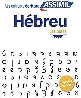 Hebreu - Les Bases (Cahiers Dexercices)