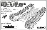 モンモデル 1/35 ドイツ重戦車 キングタイガー 可動式履帯 プラモデル用パーツ MSPS038