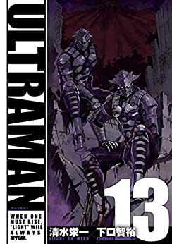 Ultraman 第01-11巻
