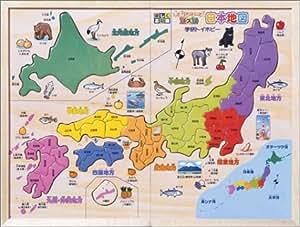 楽しくお勉強シリーズ 木製 パズル日本地図