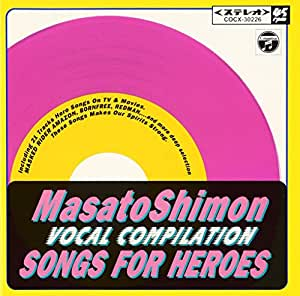 Songs For Heroes<桃盤>