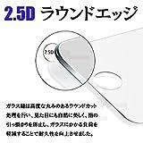 【2枚セット】【GTO】[エプソン リスタブルジーピーエス]EPSON Wristable GPS SF-720/710S/SF-810/850PB/850PW/MZ-500P/B/PS-600B/C 強化ガラス 国産旭ガラス採用 強化ガラス液晶保護フィルム ガラスフィルム 耐指紋 撥油性 表面硬度 9H 0.33mmのガラスを採用 2.5D ラウンドエッジ加工 液晶ガラスフィルム 画像