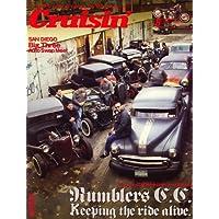 Cruisin' (クルージン) 2008年 08月号 [雑誌]