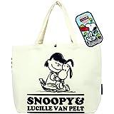 スヌーピー ワイド トート バッグ PEANUTS キャラクター SNOOPY スウェット 素材 の 鞄 裏面 ボーダー 柄 で 可愛い 大容量 で キャンパスバッグ としても使える トートバッグ
