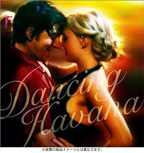ダンシング・ハバナ [DVD]