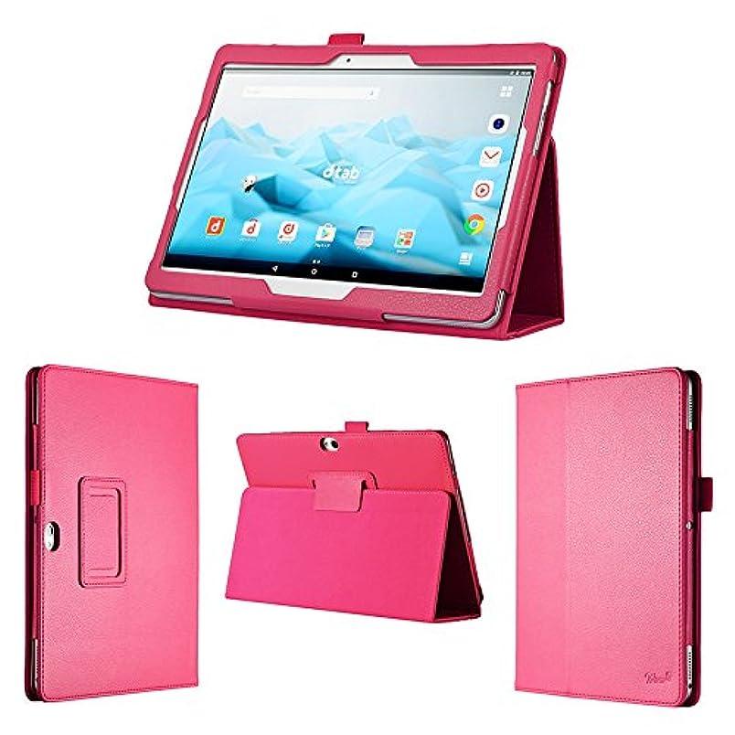 反対した脇にどんよりしたwisers 保護フィルム?タッチペン付 Huawei docomo dtab d-01H 10.1インチ タブレット 専用 ケース カバー [2015 年 新型] ピンク