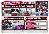 SDガンダム ジージェネレーション クロスレイズ プレミアムGサウンドエディション -Switch 画像