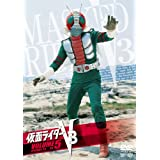 仮面ライダーV3 VOL.5 [DVD]